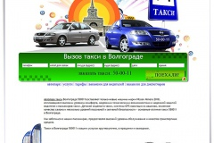 taxi500011